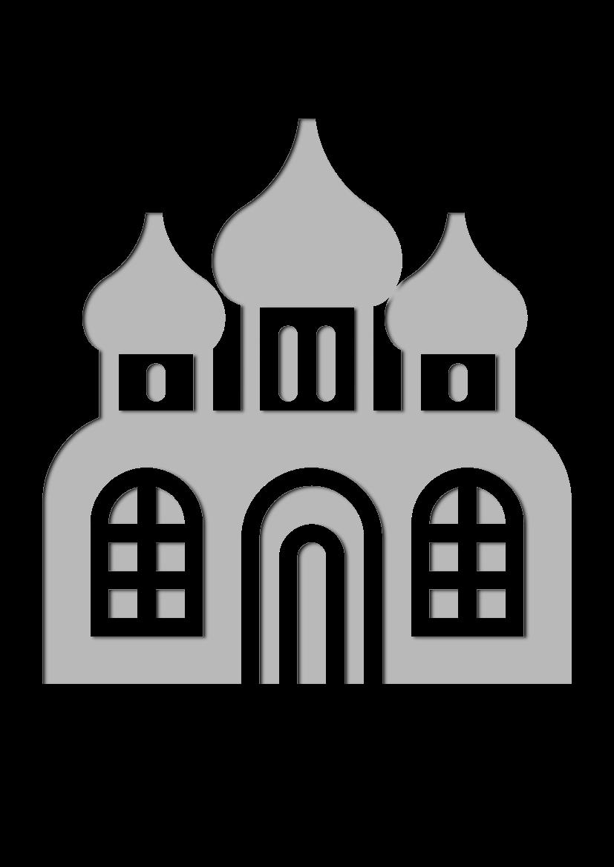 Pochoir Religion Mosquée
