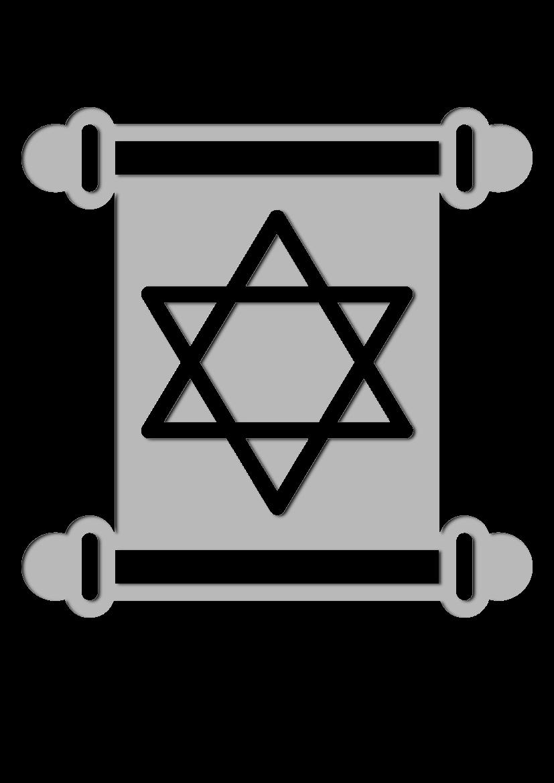 Pochoir Religion Torah