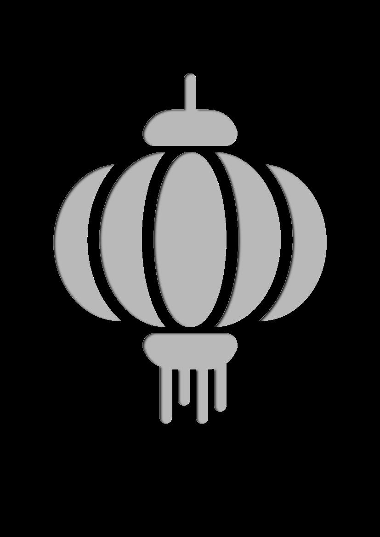 Pochoir Vacances Lampe