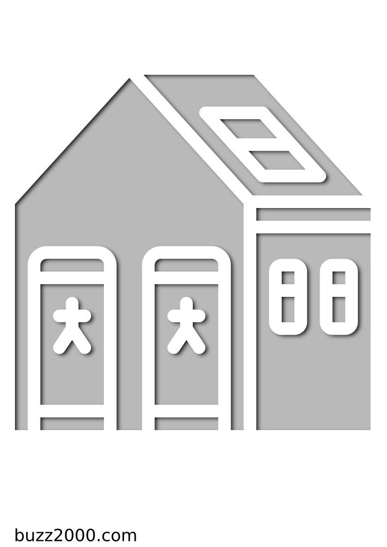Pochoir Ville Toilette
